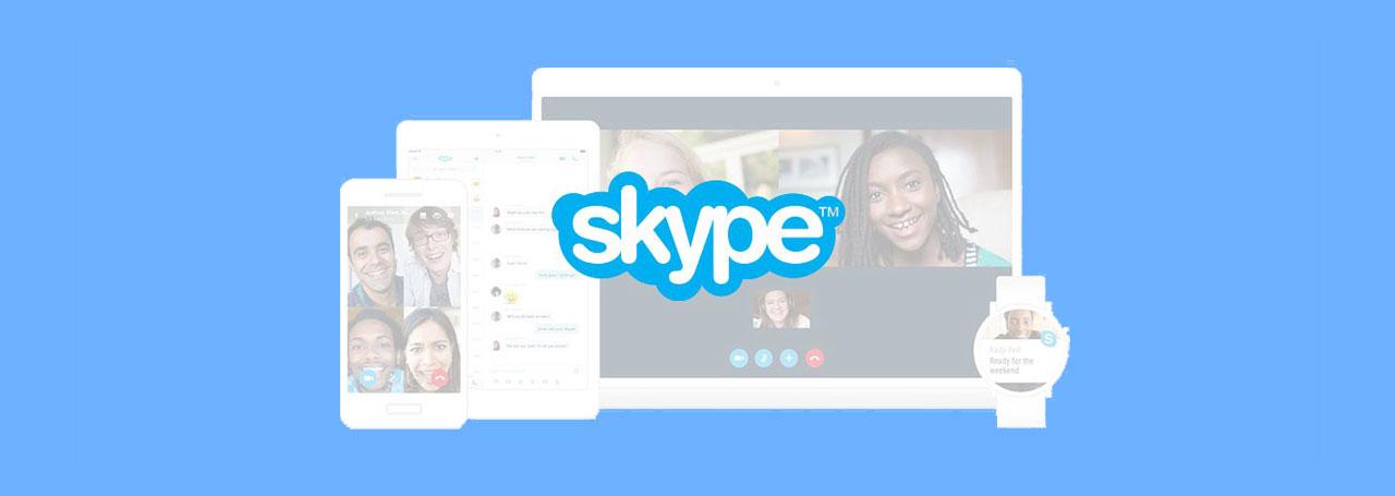 skype 8 msi installer