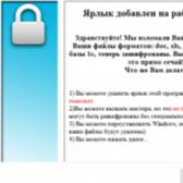 Telecrypt Ransomware Uses Telegram as C&C Server Image