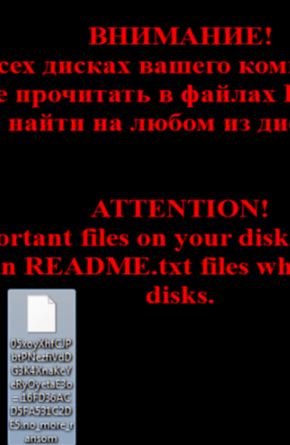 kelihos-botnet-delivering-shade-troldesh-ransomware-with-no-more-ransom-extension
