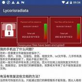 Android Smartphones Targeted by WannaCry Lookalike Image