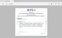 BTC-e Owner Arrested for Laundering Stolen Bitcoin, Ransomware Payments Image