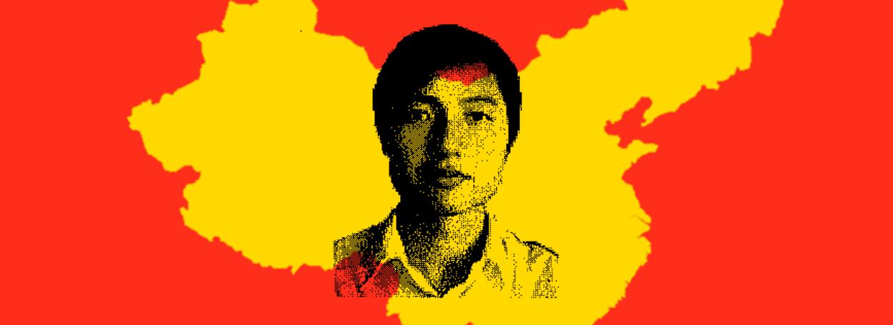 Yu Pingan