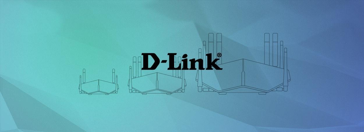 D-Link header image