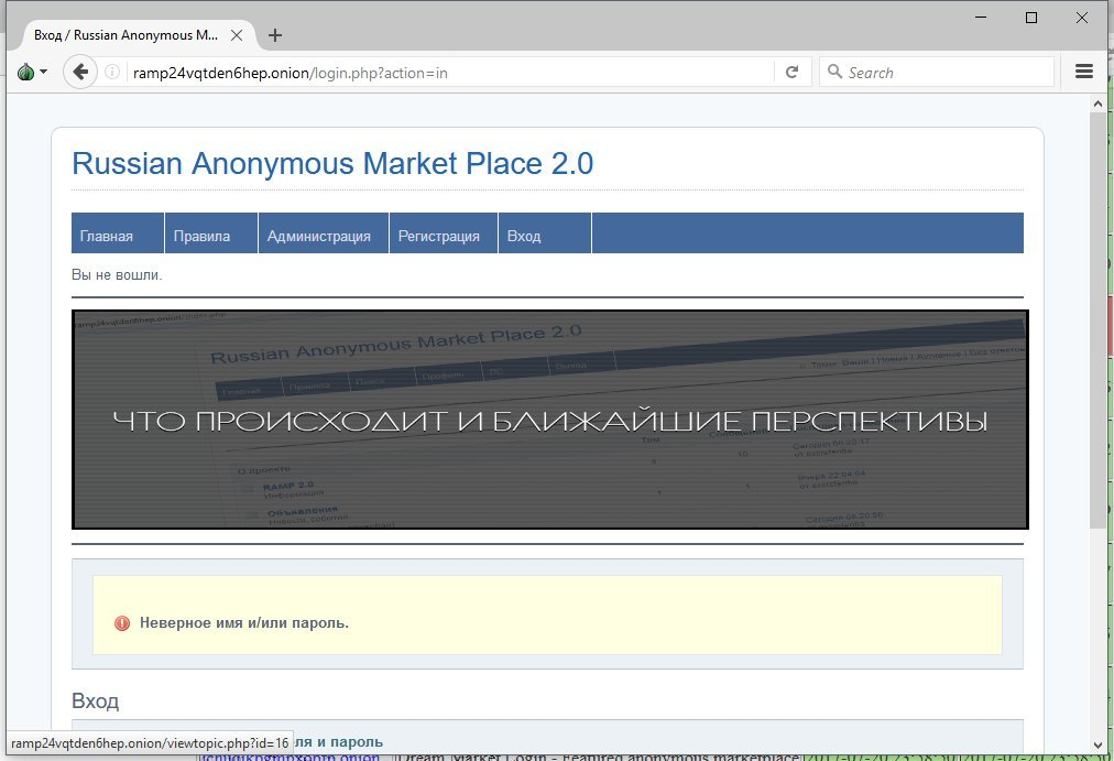 onion links for creepy websites rdeepweb reddit - oukas info