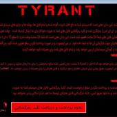 Tyrant Ransomware Spreads in Iran Disguised as Popular VPN App Image