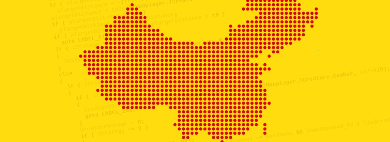 China APT