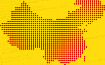 China Delays Vulnerability Disclosure Process on Important Bugs Image