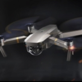 DHS: Drone Maker