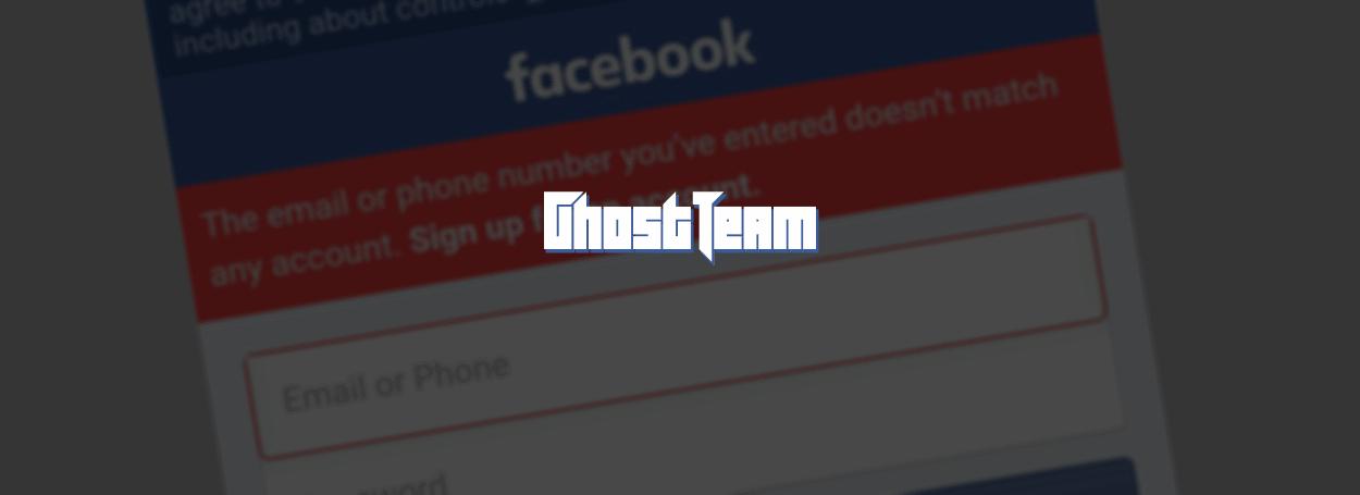 Ghostteam