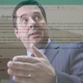 Rep. Devin Nunes Campaign Site Still Hosts Russian SEO Spam From Last Year's Hack Image