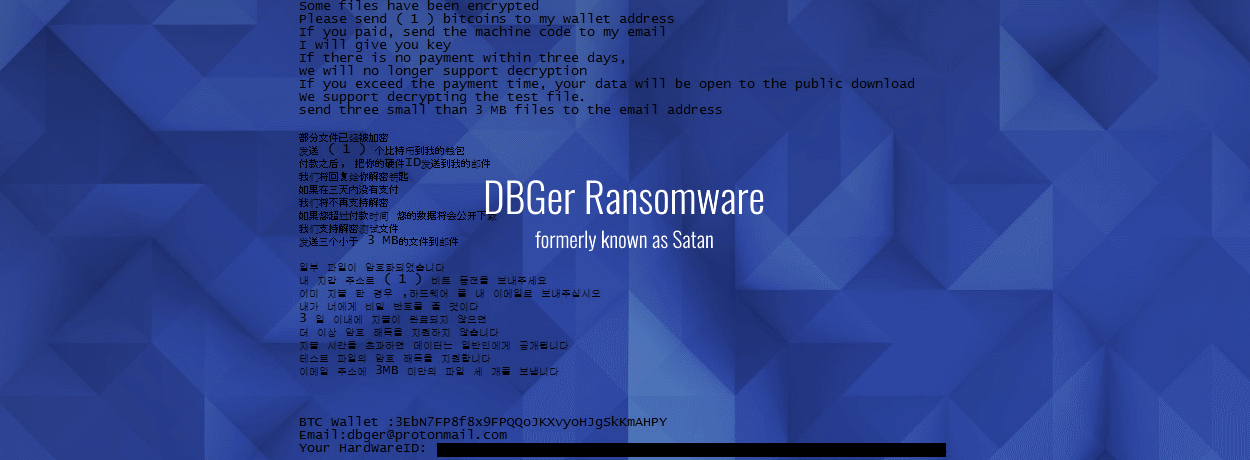 DBGre ransomware