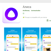 Fake Yandex Voice Assistant App Found In Google Play Image