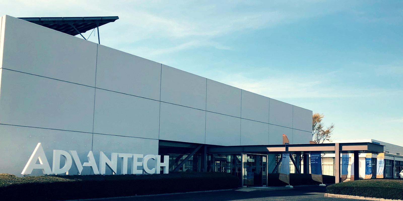 IIoT chip maker Advantech hit by ransomware, $12.5 million ransom