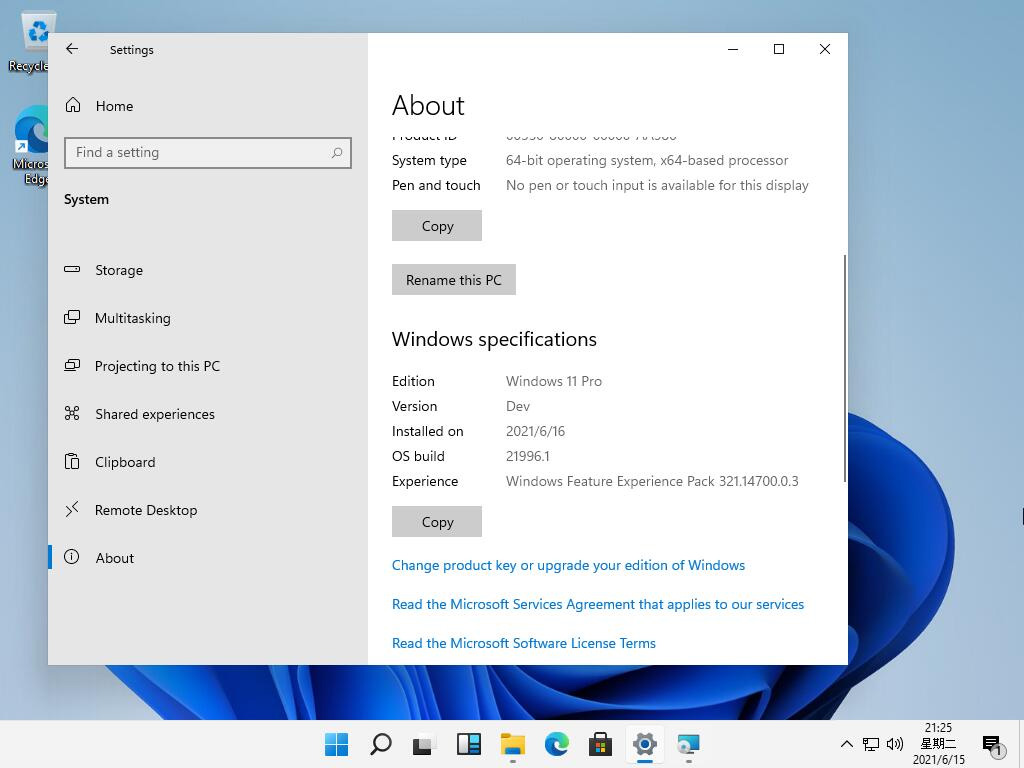 Windows 10 version information from leaked build