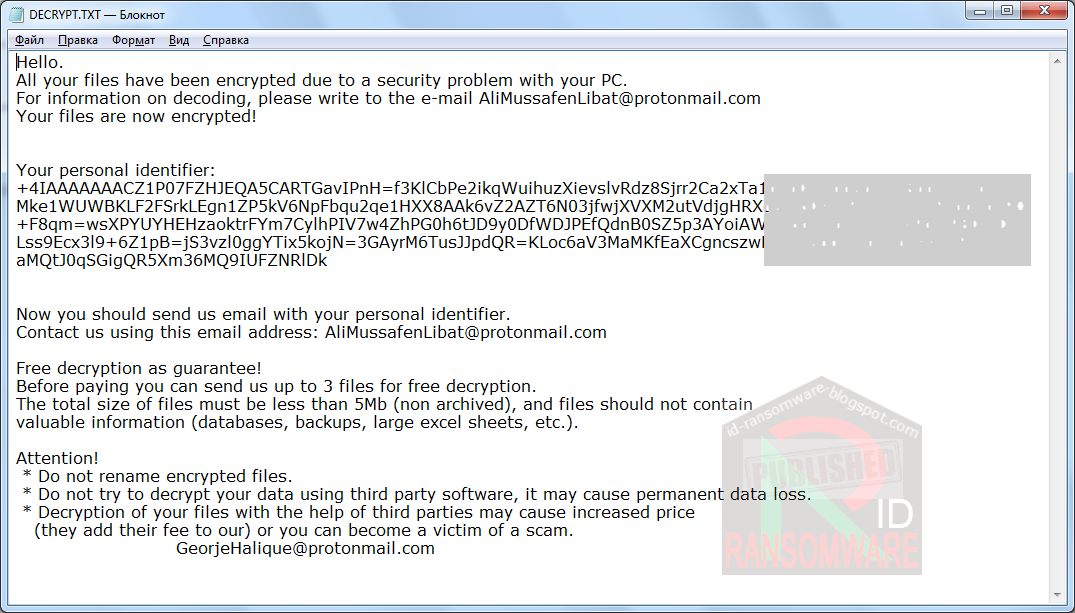The Week in Ransomware - July 5th 2019 - Shadiness in the