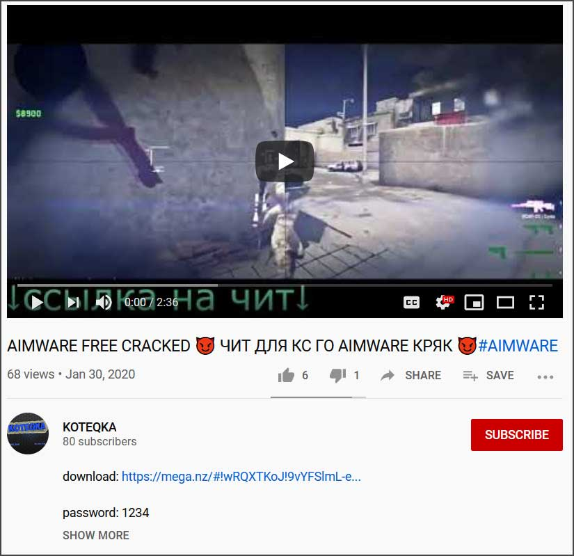 YouTube pushing key generator