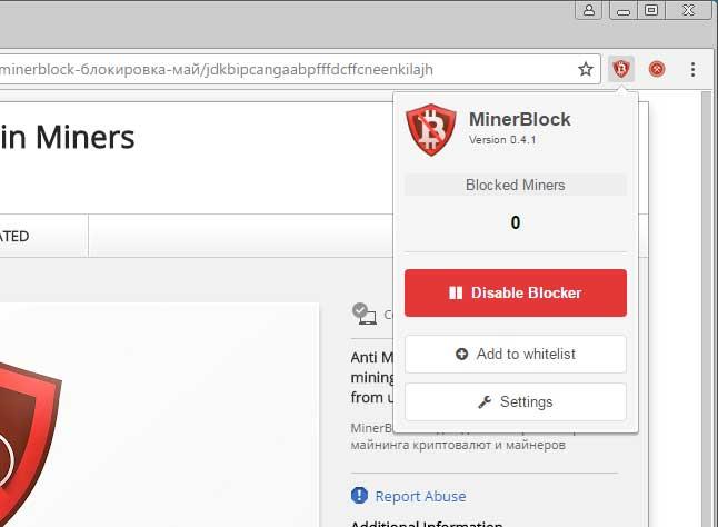Fake MinerBlock Extension