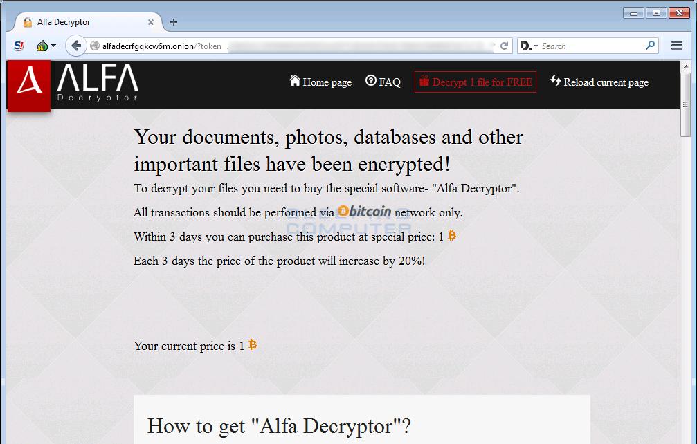 Portion of the Alfa Decryptor Page