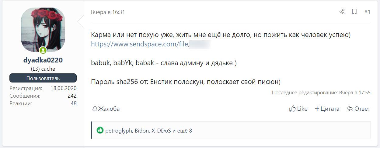 Original post in Russian