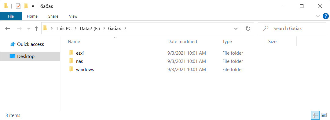 ESXi, NAS, and Windows Babuk ransomware source code