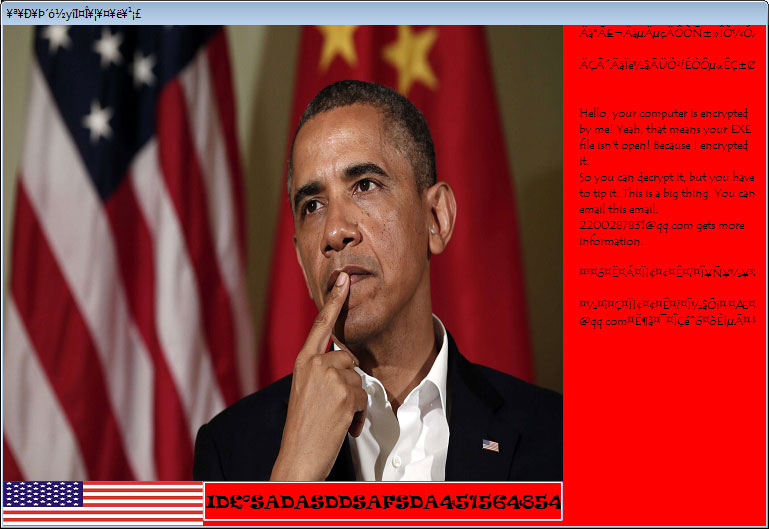 Barack Obama's Everlasting Blue Blackmail Virus Ransomware