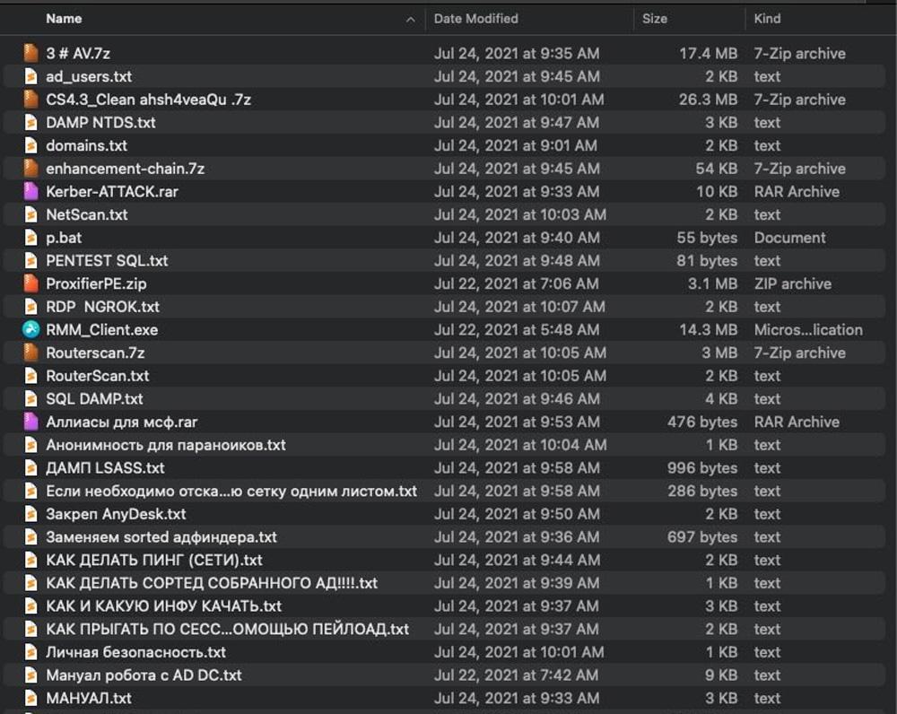 folder-listing.jpg