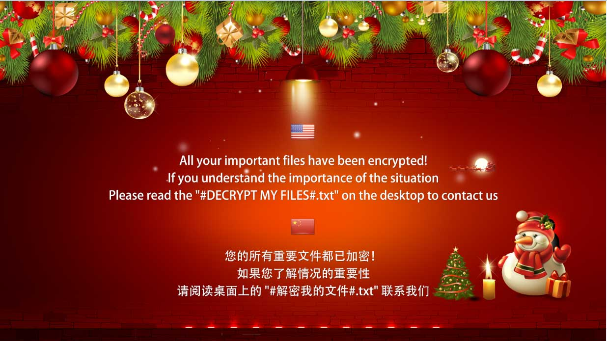 FilesLocker Ransomware Christmas Desktop Background