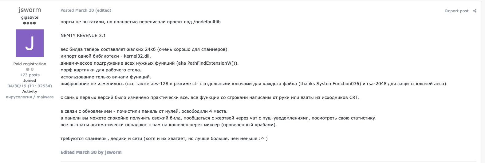 Announcement of Nemty Revenue 3.1