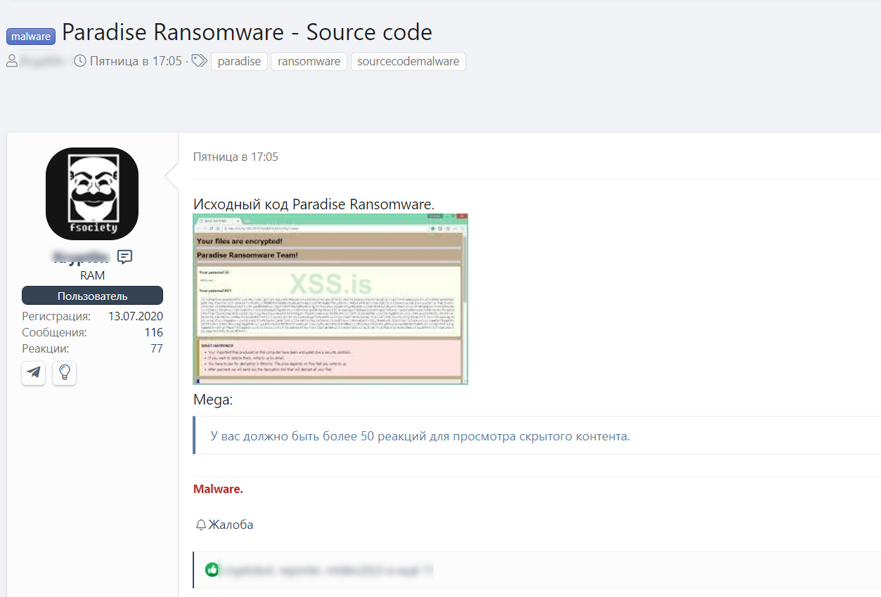 Forum post with leaked Paradise Ransomware source code
