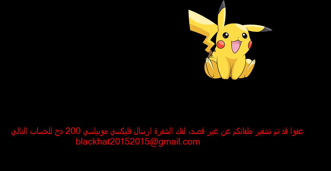 Screensaver