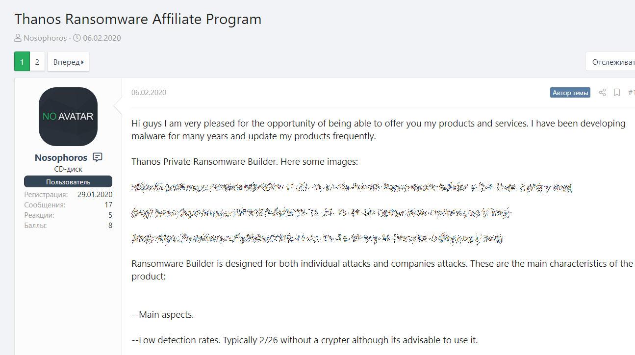 Hacker forum advertisement