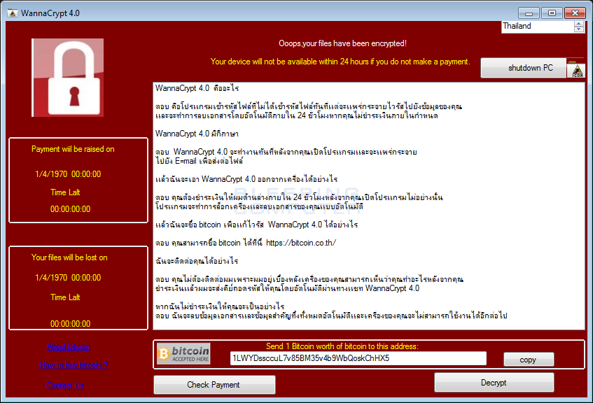 WannaCrypt 4.0