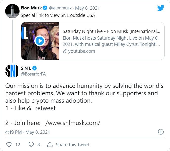A tweet promoting a fake Elon Musk giveaway