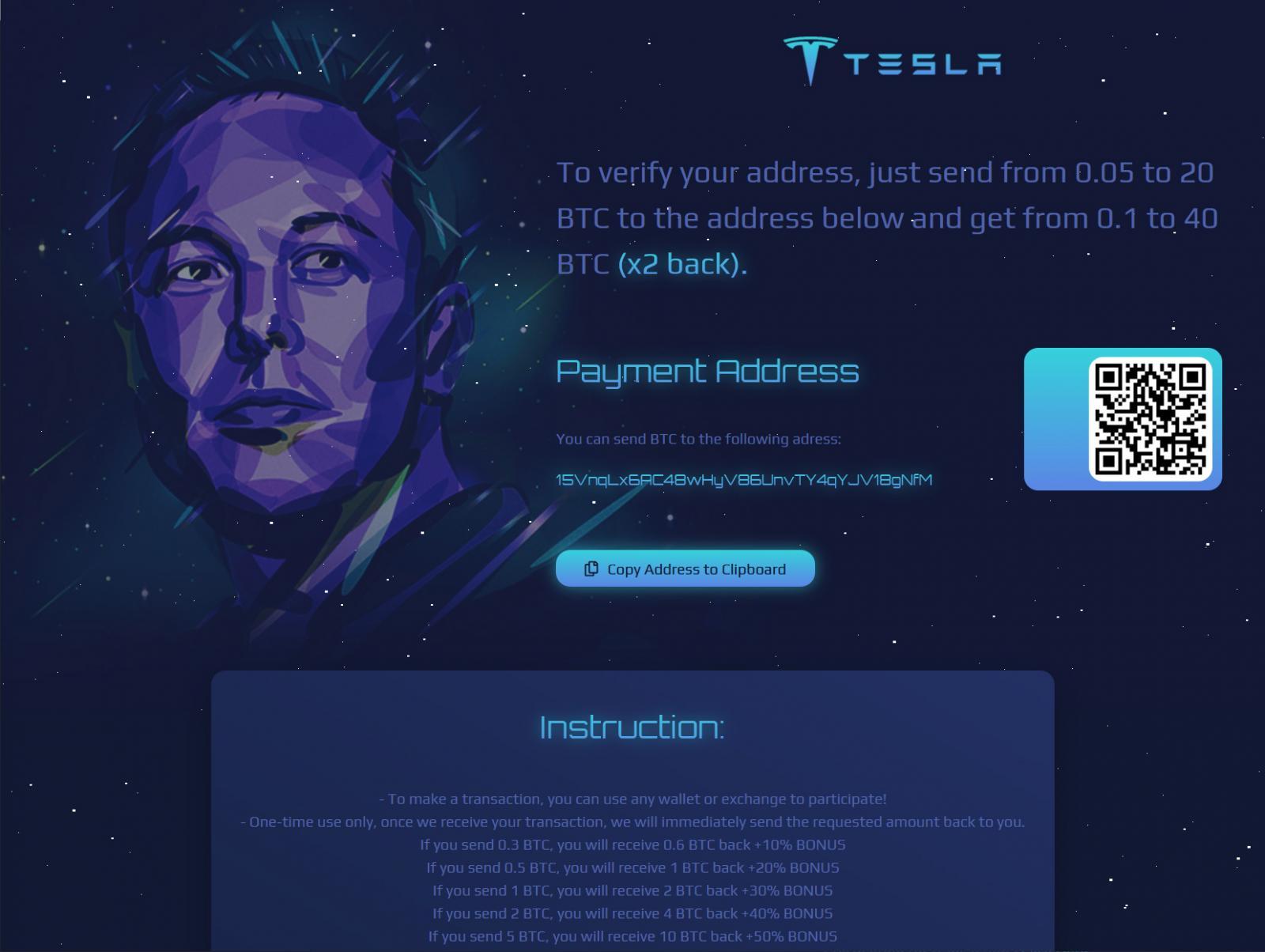 가짜 Elon Musk / Tesla 경품 사이트