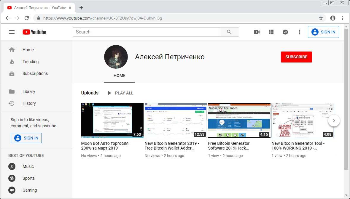 Uploaded Videos