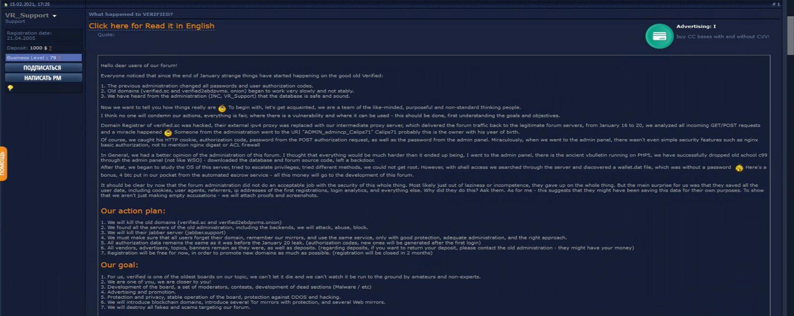 Post explaining takeover of Verified forum