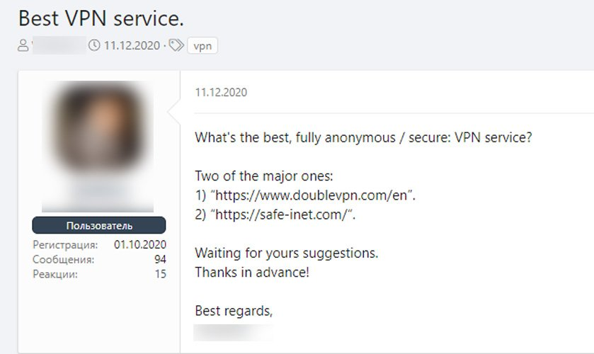 DoubleVPN recommended on a hacker forum
