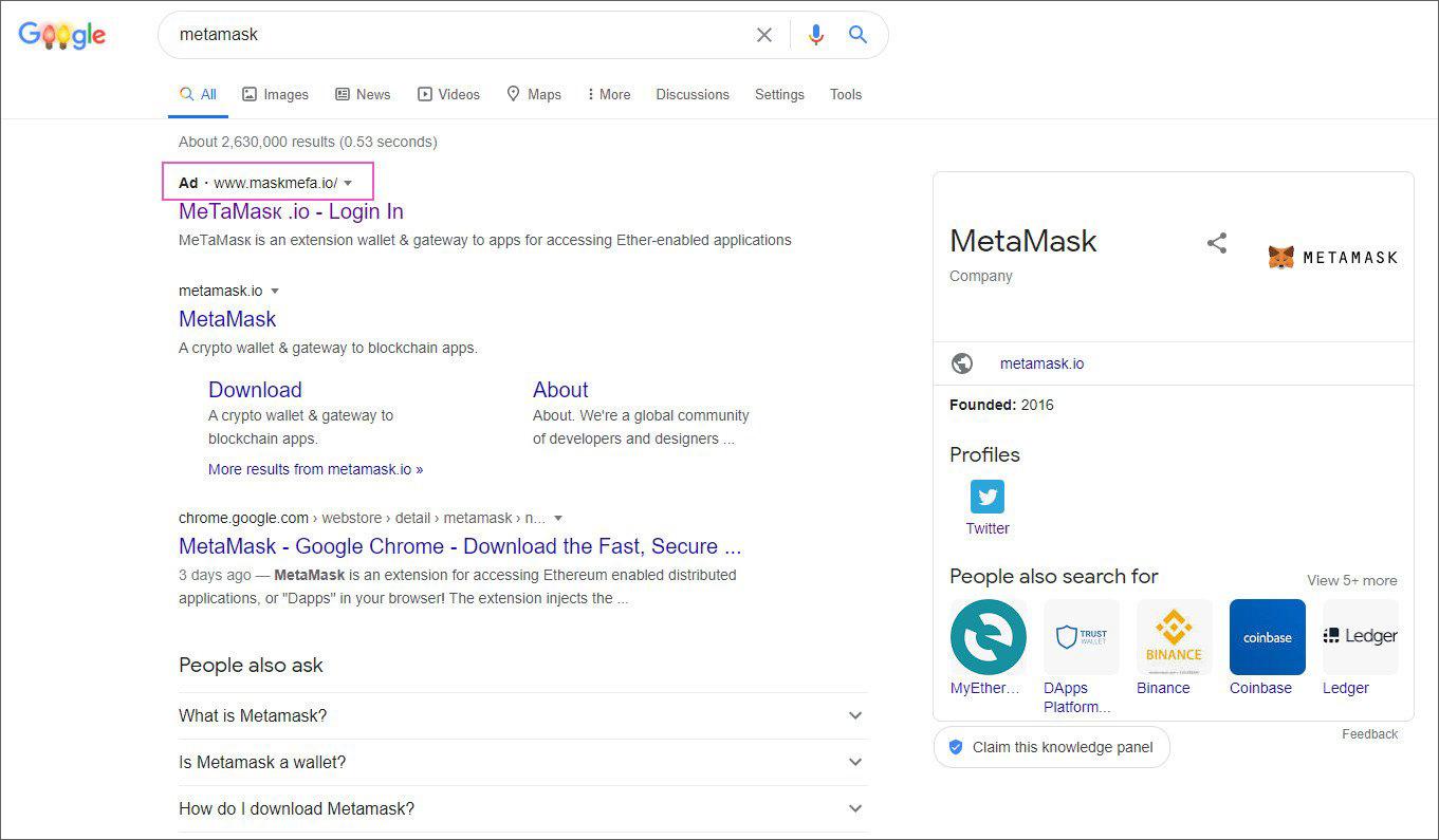 Fraudulent MetaMask ad in Google search