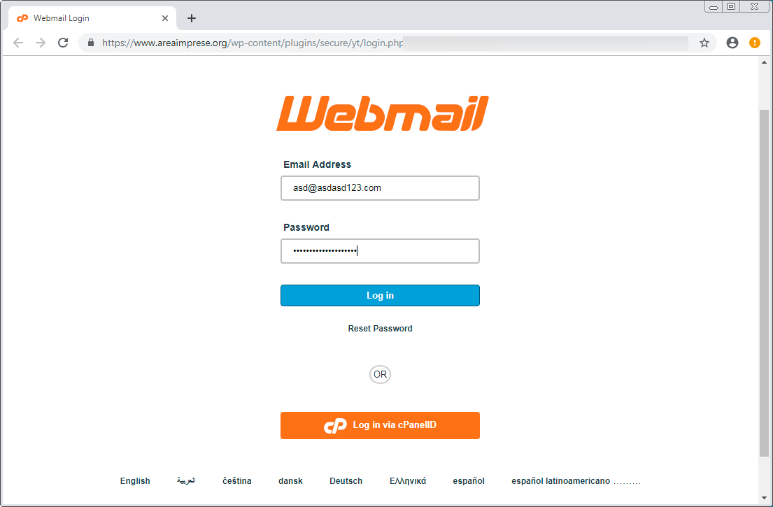 Phishing Email Warns: Add Recovery Number or Account Deleted