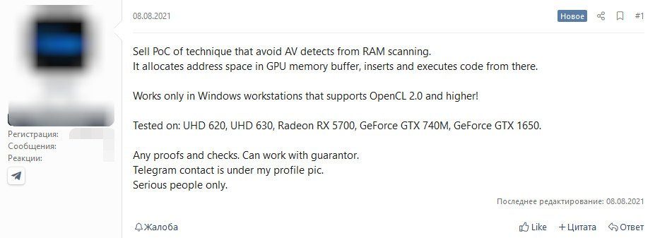 Hacker sells proof-of-concept for GPU-based malware