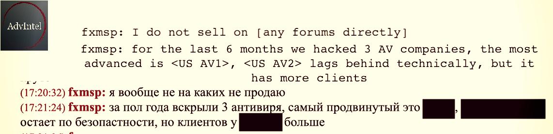 New Details Emerge of Fxmsp's Hacking of Antivirus Companies