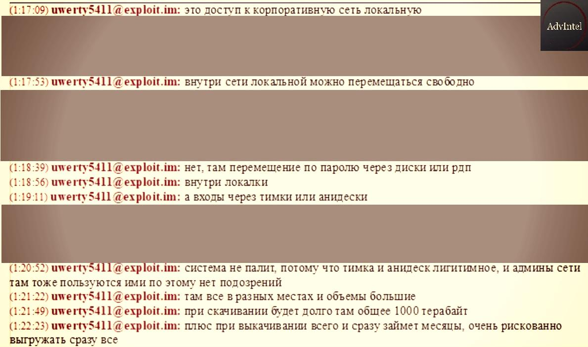 Fxmsp Chat Logs Reveal the Hacked Antivirus Vendors, AVs