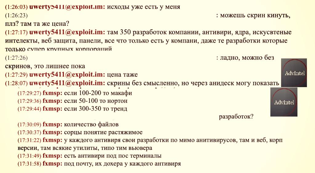 [Obrazek: Fxmsp-src-code_chat.png]