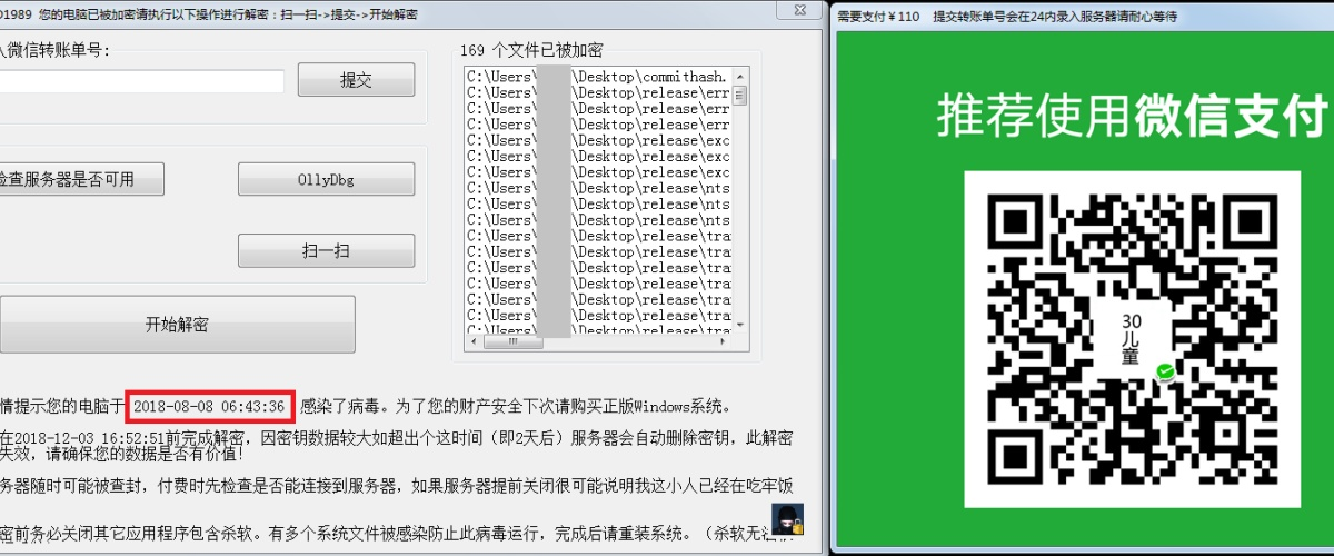 UNNAMED1989 / WeChat Ransomware