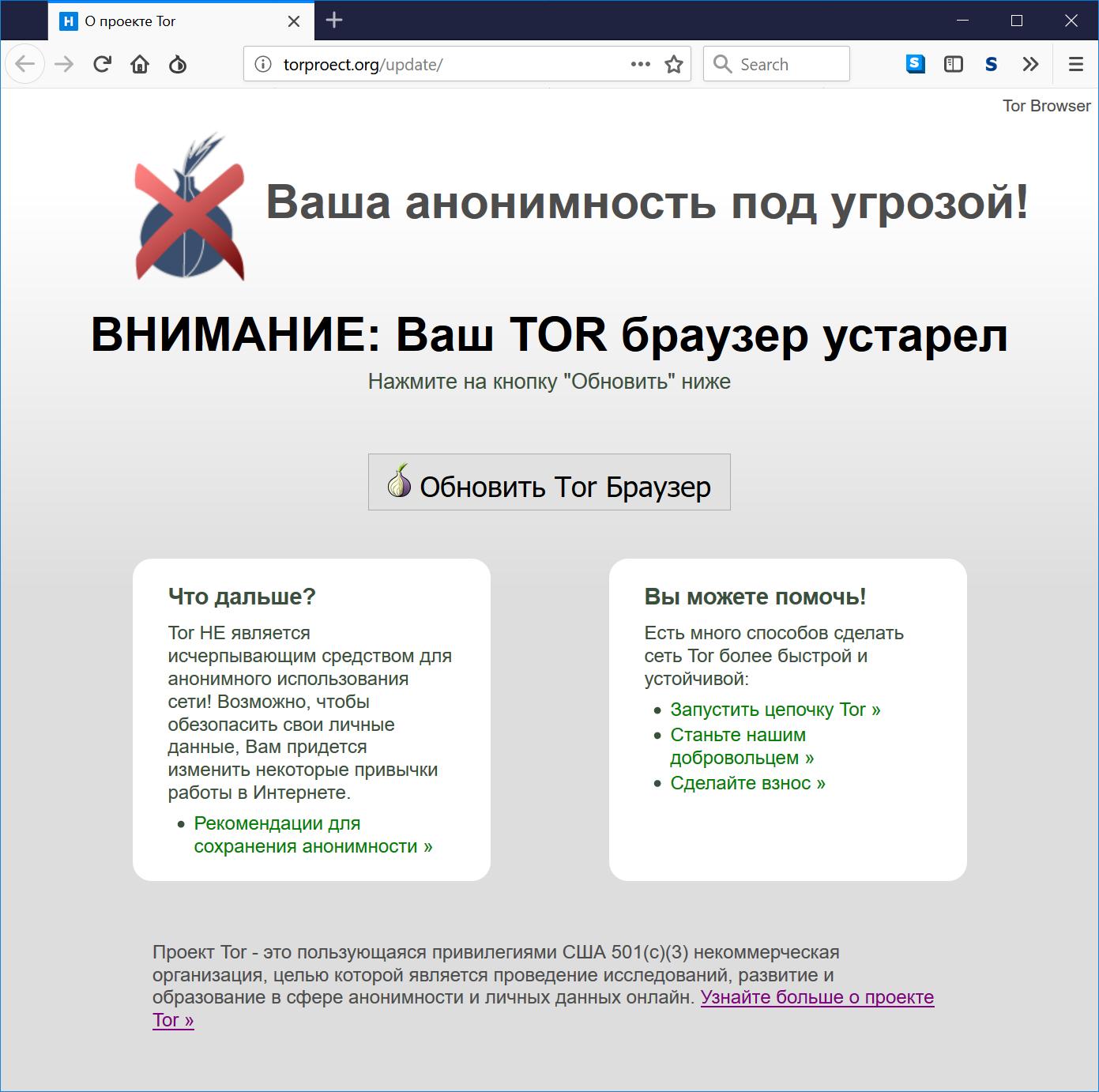 darknet project hydra2web
