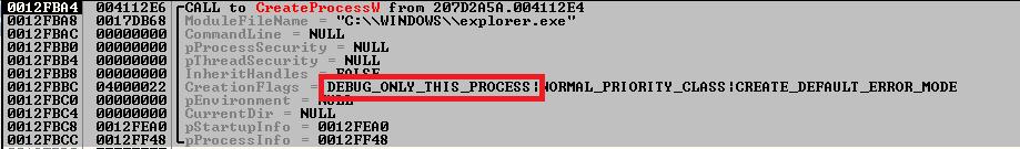 在调试模式下创建explorer.exe进程