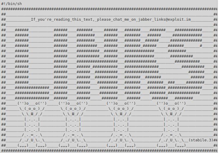 Links malware ASCII splash screen