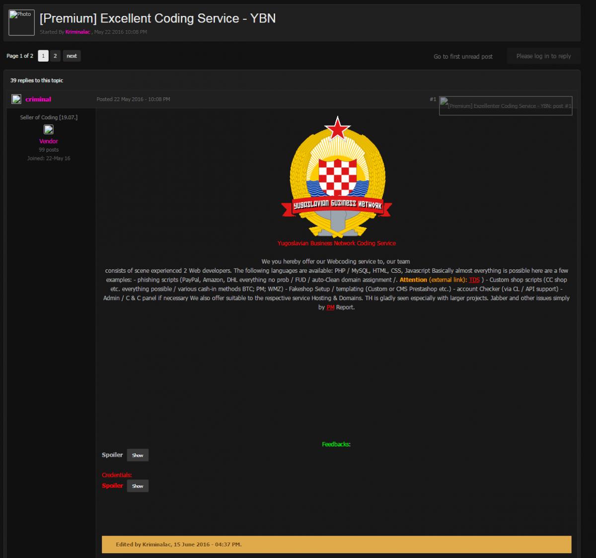 Sundown EK ad on a German-speaking underground hacking forum